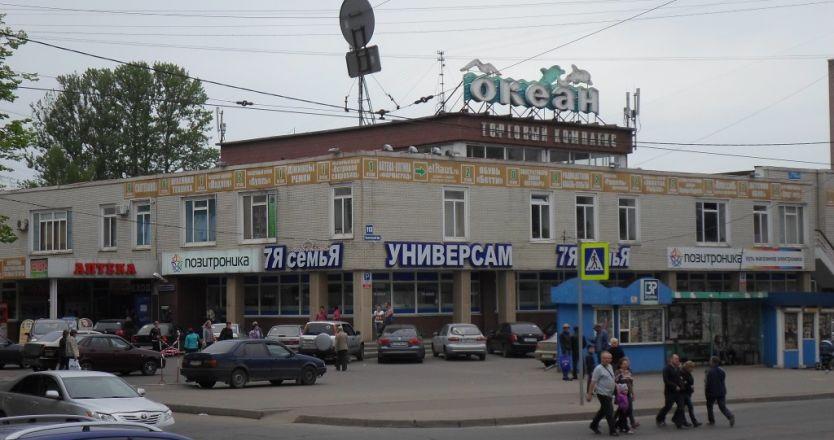 """Аренда помещений в торговом центре """"Океан"""" г. Череповец"""
